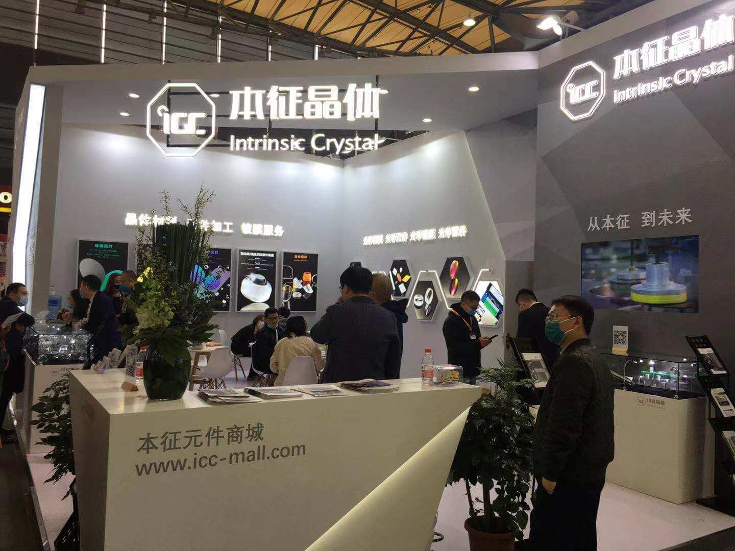 ICC has participated in Munich and Shanghai Optical Expo 2021